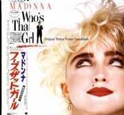 WHO'S THAT GIRL - JAPAN 1987 PROMO VINYL LP